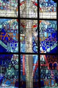 Names of God in stained glass (at Northland, a Church Distributed)